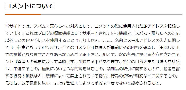 2016-02-23_04h52_47