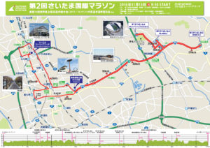map20161113